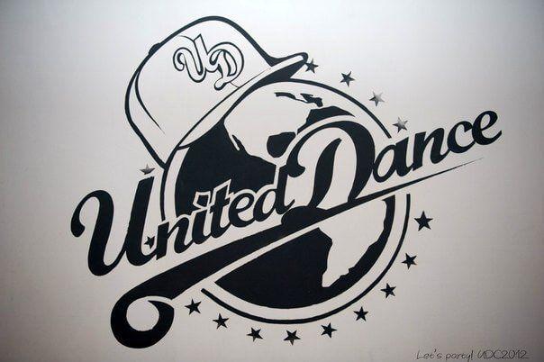 Танцевальная студия «United Dance Complex»