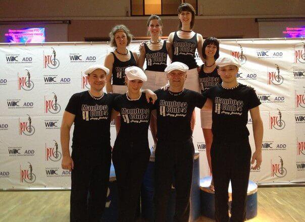Школа латиноамериканских танцев «Мамбо Клуб»