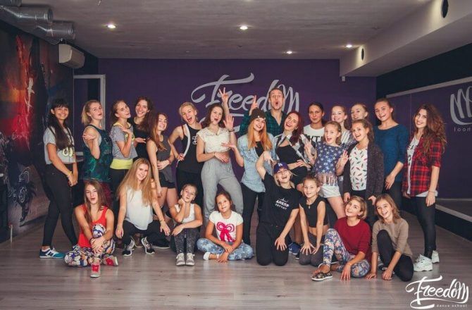 Школа танцев «FREEDOM»