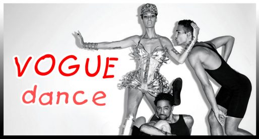 Vogue dance style. Видео подборка
