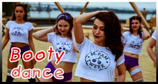 Booty dance (twerk dance)