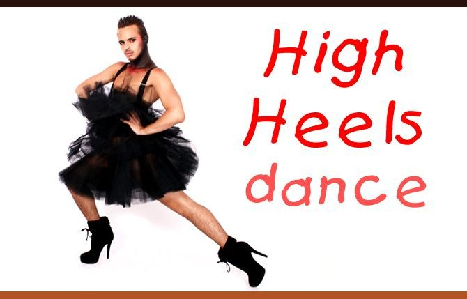 High Heels dance Choreo от Yanis Marshall