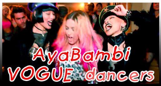 Vogue dance: невероятные AyaBambi. Готический танцевальный дуэт Айя Сато и Бэмби