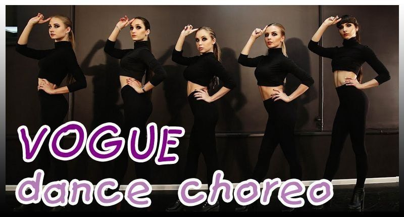 Красивое видео vogue dance choreo