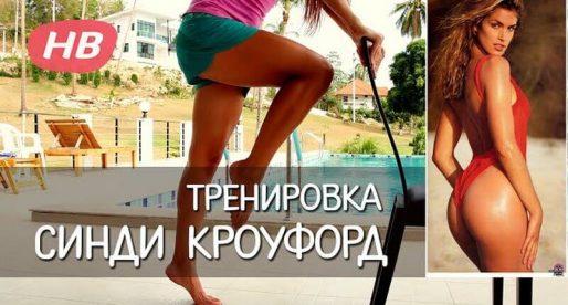 Уроки фитнеса от Елены Силки: как сделать ноги стройными