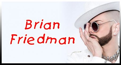 Брайан Фридман (Brian Friedman) — американский хореограф