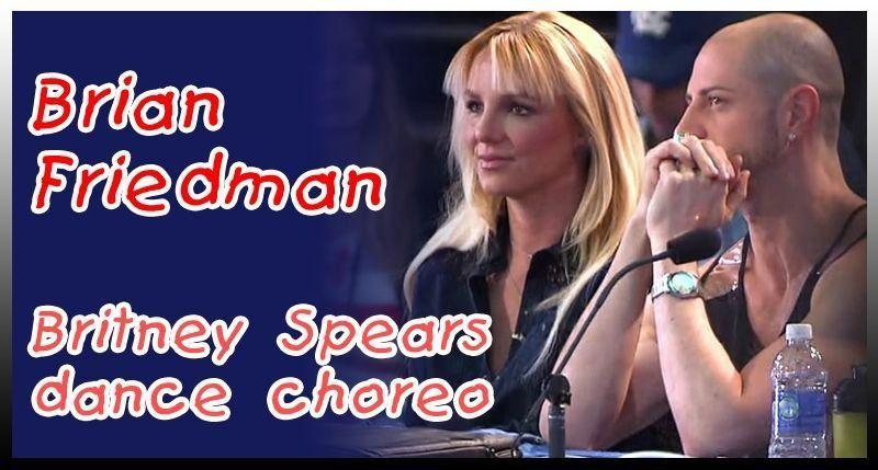 Britney Spears dance. Видео с хореографией Брайана Фридмана