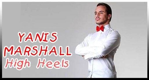 High heels dance video от Yanis Marshall