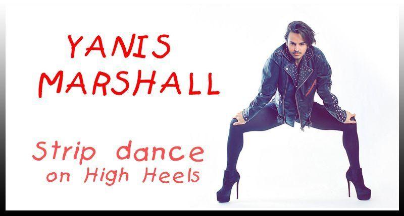 Strip dance от Yanis Marshall. Танцевальное видео