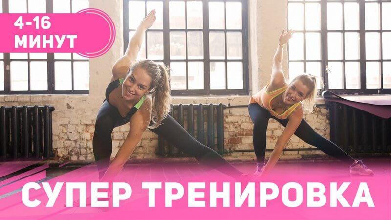 Жиросжигающая тренировка: видео-подборка упражнений от «Фитнес подруги»
