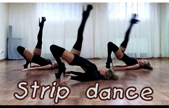 Strip dance. Видео подборка