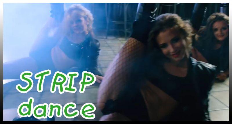 Красивое видео Strip dance