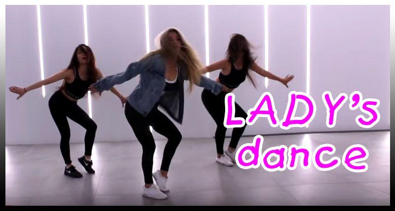 Lady's dance — современные женские танцы
