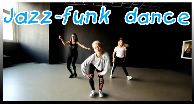 Видео с танцами в стиле jazz-funk