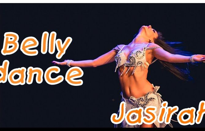 Видео: восточные танцы — Джасира!