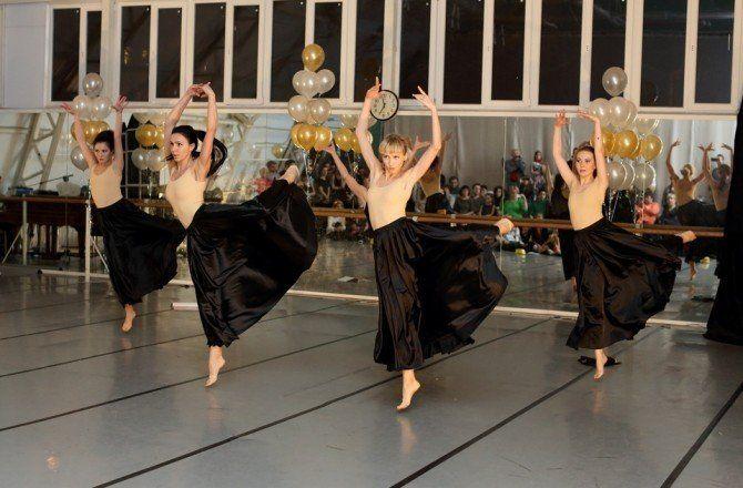 Национальная академия искусств/Танцевальный Центр «Дункан»