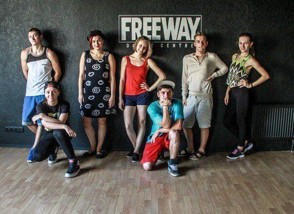 Школа танцев «FREEWAY DANCE CENTRE»