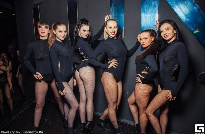Школа танцев «Аманте»