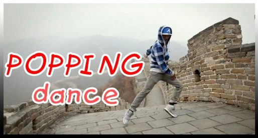 Popping dance — video Non Stop