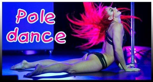 Pole dance подборка видео