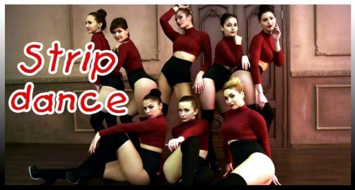 Strip dance 2017. Подборка видео