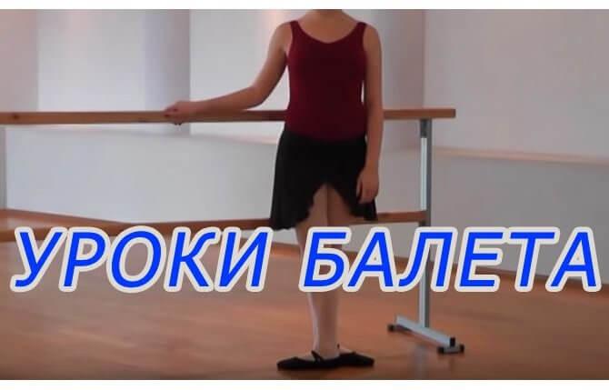 Учимся клубным танцам  простые танцевальные движения