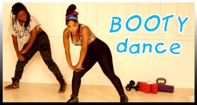 Урок booty dance online