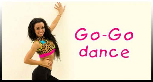 Go-Go dance с Соней Некс